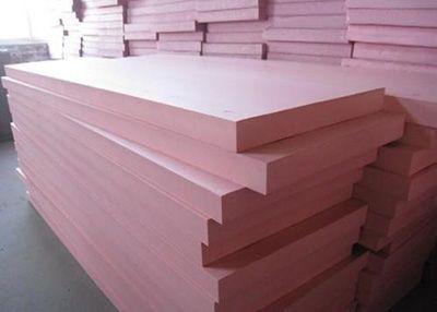 保温硅质改性聚苯板