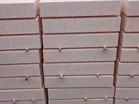 不燃硅质改性聚苯板