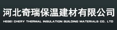 热固复合聚苯乙烯泡沫保温板认准廊坊百宇节能材料有限公司
